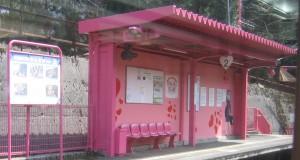 恋山形のホーム