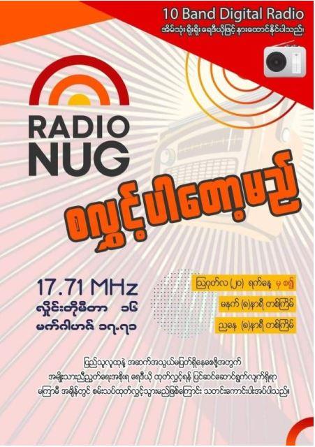Radio NUG National Unity Government of Myanmar: