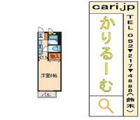 2017/11/20(10:48:00) エイト名塚 間取図