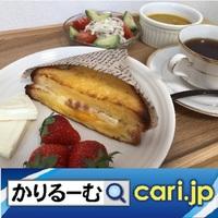 2020年6月分 広報・記事等 cari.jp