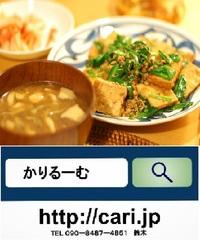 激選おすすめ!!美味しい完全菜食主義ビーガンレシピ13連発