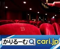 映画 2019年 春 バリエーションに富むラインアップ