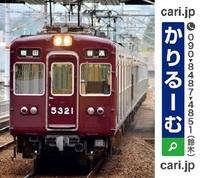 はたらく言葉たち×阪急電鉄、ハタコトレイン cari.jp