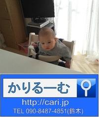 2012/10/23(09:31)撮影写真 子供(赤ちゃん)