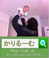 2013/01/29(14:40)撮影写真 子供(赤ちゃん)
