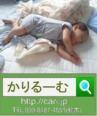 2013/08/01(08:09)撮影写真 子供(赤ちゃん)