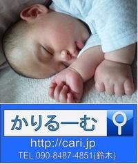 2013/02/11(14:09)撮影写真 子供(赤ちゃん)