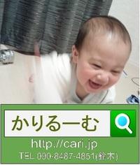 2013/05/09(22:22)撮影写真 子供(赤ちゃん)