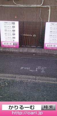2016/06/18(17:19:30)写真 看板
