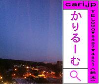 2011/07/02(05:22)撮影写真 風景