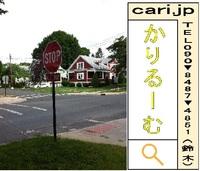 2011/06/27(08:27)A撮影風景写真