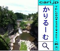 2012/06/27(16:24)A撮影風景写真 川