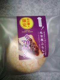 名古屋人限定 2012/06/14 21:16:11
