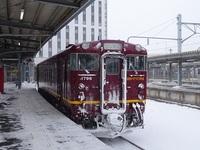 函館-上磯駅往復(昔の江差線)と函館の状況
