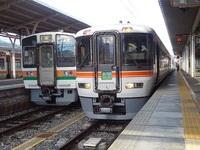 飯田線 伊那路の旅