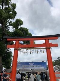 葉加瀬太郎音楽祭