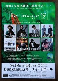 live image 19