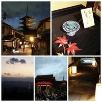 京都どす♡大阪だす