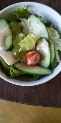 今時の野菜
