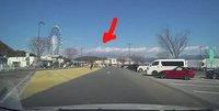 富士山は何処に? 東名高速 富士山の見えるドライブ 2】