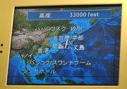 4泊5日 石垣島の旅 最終回 お家に帰ろう