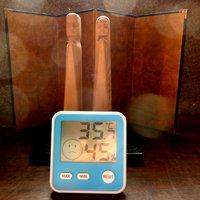 名古屋37.5度 熱風が来る