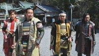 滝山寺で 葵 武将隊と遭遇