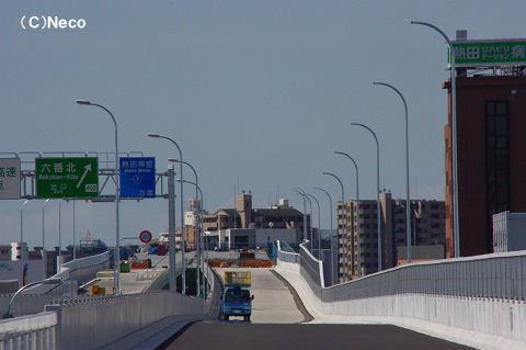 Necoの部屋:名古屋高速4号東海線...