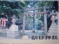 名古屋Gエイジ・メールクワイヤー(動向)-192