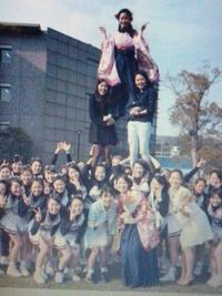 遊子のエクササイズB ー197 ー