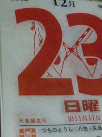 アオナミ遊子    283
